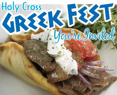 Greek Fest LG